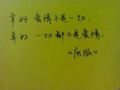 开心抒情的简短的句子 有关抒情的句子