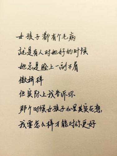 制作相册的温暖句子 制作相册的温暖句子