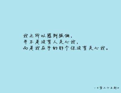 与蓝有关的唯美短句 赞美蓝色的优美语句
