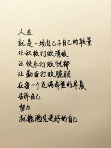 成熟的8字句子
