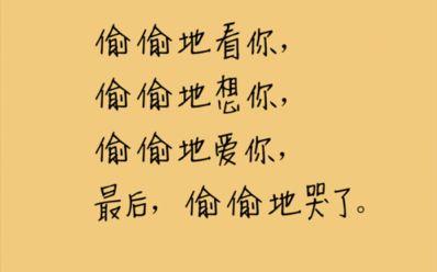8字意境句子 八个字的唯美句子