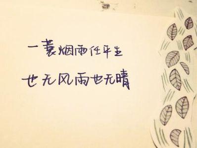 描写岁月的美好句子 关于岁月美好的句子