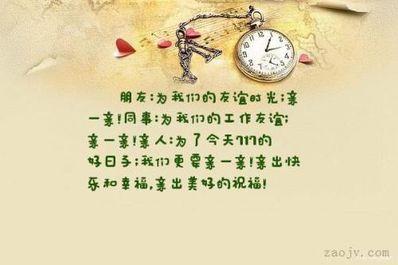 描写时光岁月美好的句子 关于岁月美好的句子