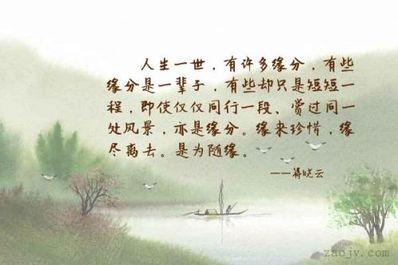 缘分的句子唯美短句子 关于友情的唯美的句子
