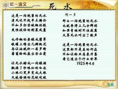 铭记历史的名言和诗词 铭记历史珍爱和平的诗歌和名言和名人.
