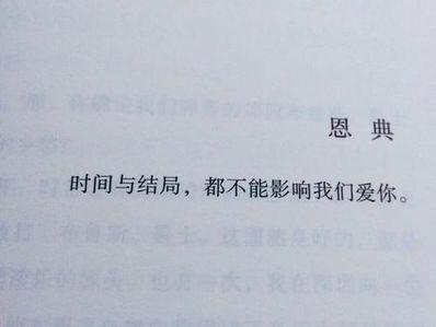 一个月最后一天的话语 形容9月最后一天圆满结束的句子有哪些?