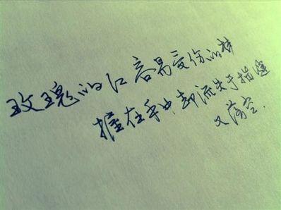 带安字的句子唯美简短 带安字 与唱歌欢乐有关的 唯美句子