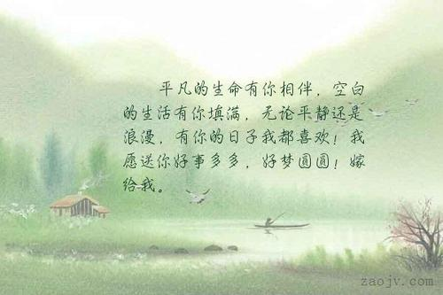 喜欢宁静的生活的句子 宁静悠闲的生活的诗句