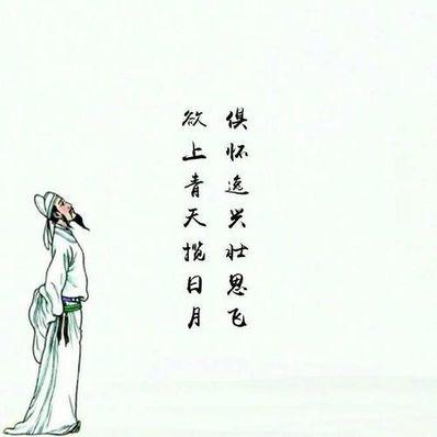 女人洒脱大气的诗句 豪放洒脱大气的诗句