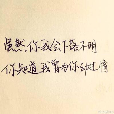 朋友归来的文艺句子