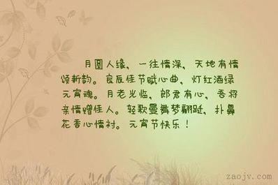 """人缘好的经典句子 关于""""赞美一个人,好人缘""""的句子有哪些?"""