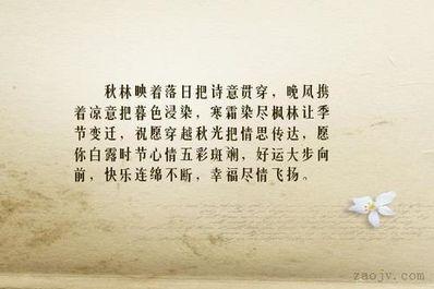 唯美诗意的句子简短名句 唯美的古风句子。