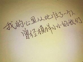 简单句子短句唯美诗意 有诗意的句子