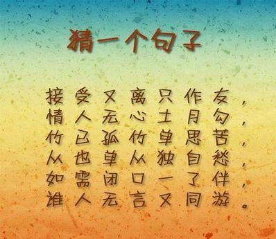 适合友情的句子七个字 有关友情同学的句子六七个字左右