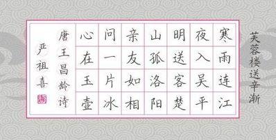 六字六句古诗 六句六字的古诗有哪些?