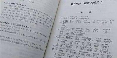 描写上海的句子 描述上海的句子