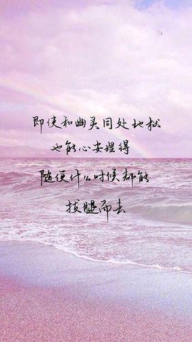 有关的山海的唯美句子 有关山海的句子