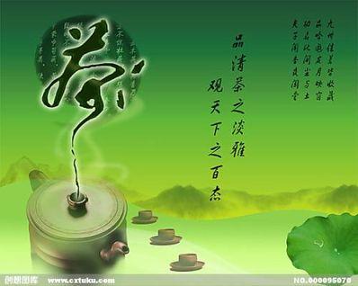 用茶比喻人生的诗句 用茶比喻人生的句子