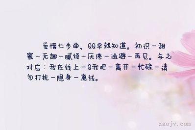 甜蜜调皮的短句 收集甜蜜的爱情短句