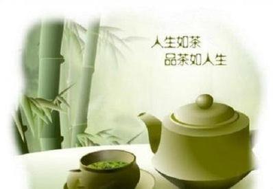 茶味人生的感悟 和茶有关的人生哲理