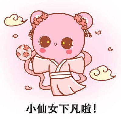 夸赞小仙女下凡语句 形容小仙女的词语有哪些?