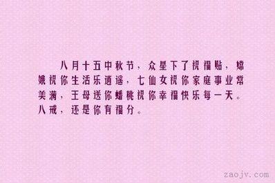 """描写七仙女美的句子 形容""""七仙女""""的词语有哪些?"""