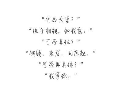 亲情无法割舍的句子 亲情无法割舍什么意思