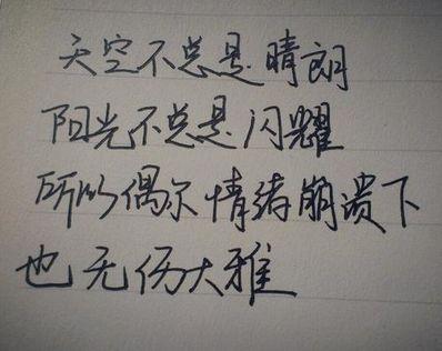 伤感短句子六字以内 求六个字的伤感唯美短语