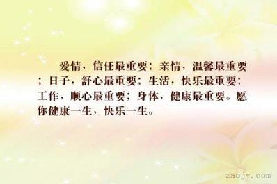 关于亲情和爱情的句子 关于亲情、爱情的句子