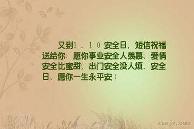 羡慕别人爱情的句子 描写羡慕别人的句子