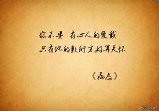 四字短句唯美 四个字的唯美意境词语