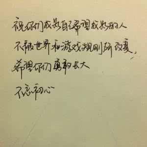 描写女子有仙气的句子