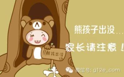 形容家有熊孩子句子 哪句是写熊孩子的诗句