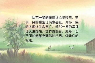 最美的句子最美的心灵 描写女人心灵美丽,善良的诗句