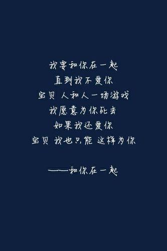 人群中你最美的句子 你眼中最美的句子