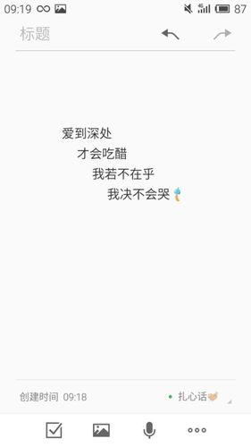 日语情话短句1000个 日语表白情话带翻译