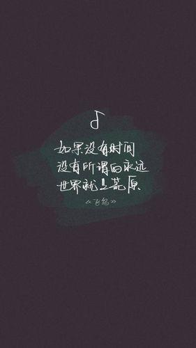 文艺优雅句子 文艺唯美的句子。