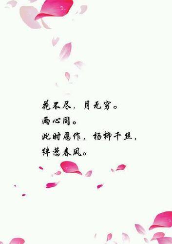 适合表白的句子古风 唯美的古风句子、、要绝对经典的那种、