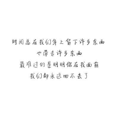 对女生表白的诗句简短伤感