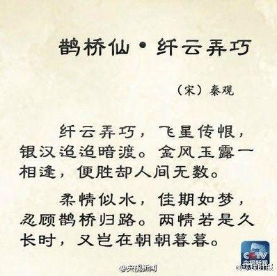 最浪漫的古诗表白句子 最浪漫的表白诗句有,请大家推荐几句。