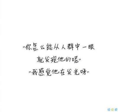撩妹文艺句子 唯美文字之撩妹语句有哪些?