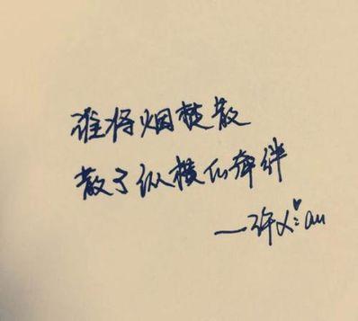 一见惊艳的句子 有没有那种一看到就觉得很惊艳的句子