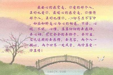 感受艺术作品的美的句子 艺术有关的优美句子或文章