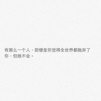 清新的小短句 小清新的短句,韩文