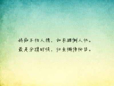 打击情人的经典的句子 《情人》最经典的语句。