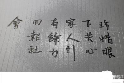 生活经典短句子10字以内 经典短语10字以内