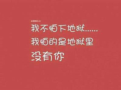 表达爱意的网红句子 网红句子