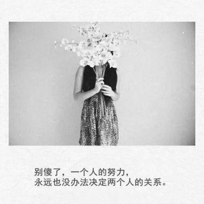 带文艺范的语句 表示欢迎并留下美好记忆的文艺范的语句
