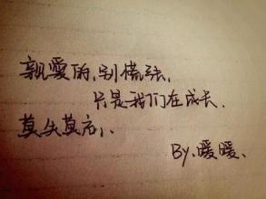 好听句子说说文艺范 文艺范的句子,文艺范的诗句成语说说带图片