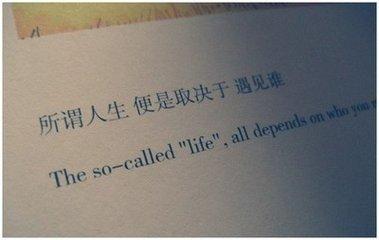 烦人句子说说心情短语 愤怒的句子说说心情短语